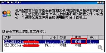 9E35EC750D23F139BAD6C8322916FCAD.jpg